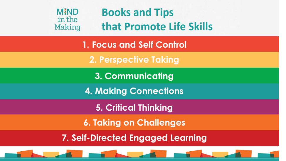 7 essential life skills